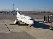 Bulgaria Air / България Ер