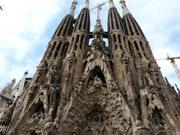 Самолетни билети Барселона