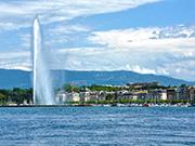 Самолетни билети Женева