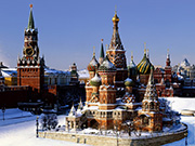 Самолетни билети Русия