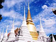 Самолетни билети Тайланд
